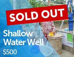 WAT - Shallow Water Well